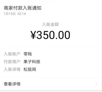 手机日赚50元.png