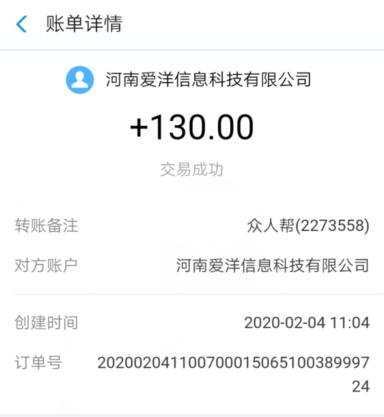 在家玩手机怎么挣钱?使用众人帮日赚100+.png