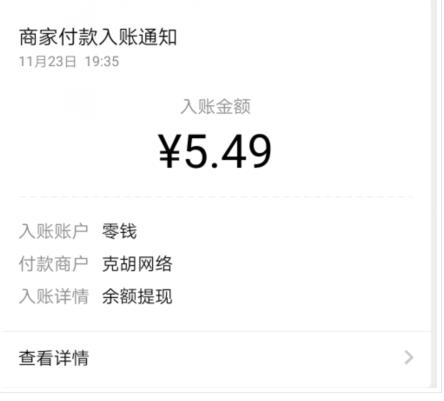 欢乐抢红包,一个老项目了简单粗暴,注册领取5~10元微信红包。平台是一个菠菜APP;大家只需上去领取红包即可。注册实名就送5~10元,有兴趣的可以去试试。.png