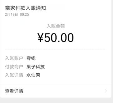 微信转发朋友圈兼职,每条40元是真的吗