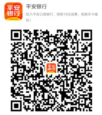 口袋银行免费领取15元话费卷,爱奇艺/腾讯视频黄金月卡。