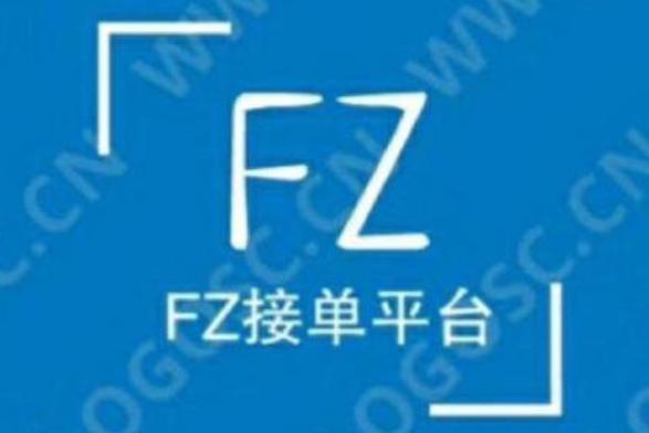 FZ微信辅助平台,已再次开启(保留原有数据).png