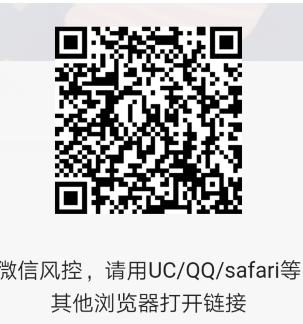 FZ微信辅助注册地址.png