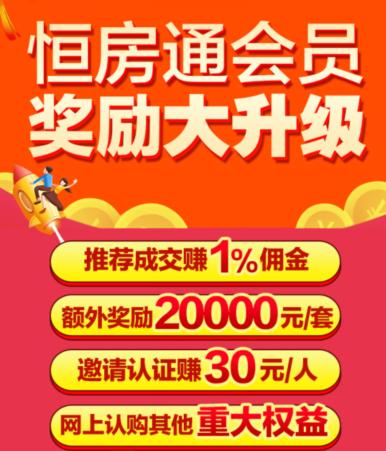 邀请好友注册奖励30元.png