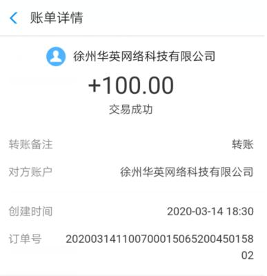 加导师微信一天赚500?.png