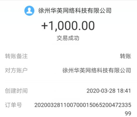 一天能挣1000的赚钱软件.png