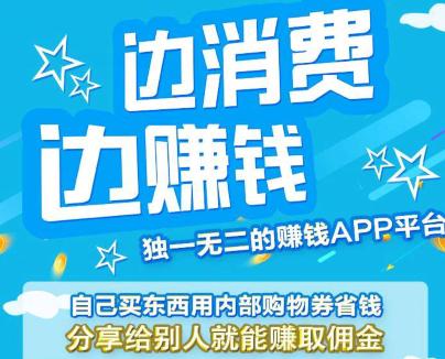 美逛一款优惠卷app,新人首购0元免单。.png