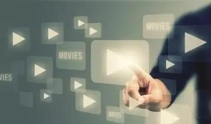 蚂蚁短视频怎么赚钱?看视频能赚多少钱?