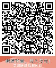 松鼠网注册地址.png