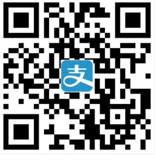 支付宝45充值50元话费(三网通用)