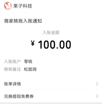 正规的转发文章赚钱平台,微信转发一天赚100元。