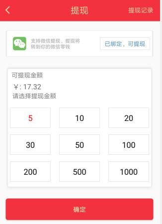 微信赚钱一天100收入,无需任何技术新手即可操作。.png