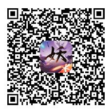 手游妖怪名单:10分钟撸5元现金活动。